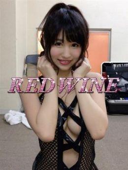 あず | レッドワイン - 四日市風俗