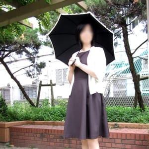 井川 保奈美