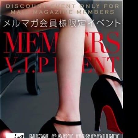 「☆メルマガ会員¥3000-OFF!☆」02/18(日) 14:04 | BLENDA V.I.P(ブレンダビップ)のお得なニュース