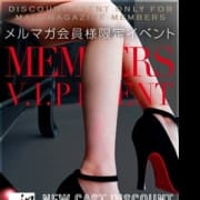 「☆メルマガ会員☆新人¥3000-OFF!☆」04/23(月) 14:03 | BLENDA V.I.P(ブレンダビップ)のお得なニュース