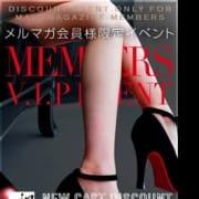「☆メルマガ会員☆新人¥3,000-OFF!☆」05/20(日) 14:03 | BLENDA V.I.P(ブレンダビップ)のお得なニュース