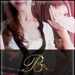 「☆◆新人キャスト割◆」10/18(火) 17:13 | CLUB BLENDA V.I.Pのお得なニュース