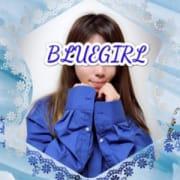 「★☆★5000円イベント開催★☆★」06/19(火) 19:35 | BLUE GIRLのお得なニュース