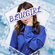 「★☆★錦糸町 ピンサロ 「ブルーガール」★☆★」06/19(火) 19:43 | BLUE GIRLのお得なニュース