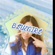 「17時からのオススメコース!!」07/20(金) 23:00 | BLUE GIRLのお得なニュース