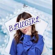 「17時からのオススメコース!!」08/19(日) 20:00   BLUE GIRLのお得なニュース