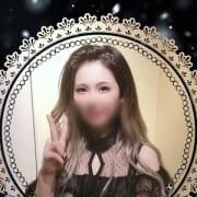 「★超新人ちゃんの入店★」06/12(金) 16:09   BLUE GIRLのお得なニュース