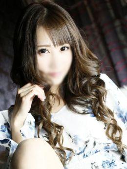 明日花きあら◆優雅な佇まい | 美 STYLE(ビ スタイル) - 名古屋風俗