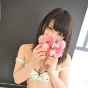 「大好評♪Special Event!!」05/20(日) 22:17 | BUBBLE RING(バブル リング)のお得なニュース