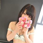 「大好評♪Special Event!!」03/04(水) 17:05 | BUBBLE RING(バブル リング)のお得なニュース