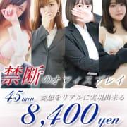「★駅チカ終日イベント★」02/23(火) 15:02   ブカチョハイパーのお得なニュース