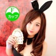 「★たわわに実ったFカップの爆乳バスト♪★ユズキchan♪♪」11/19(月) 16:50   バニーコレクションのお得なニュース