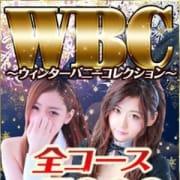 「WBC【~ウィンターバニーコレクション~】」01/16(水) 09:20 | バニーコレクションのお得なニュース