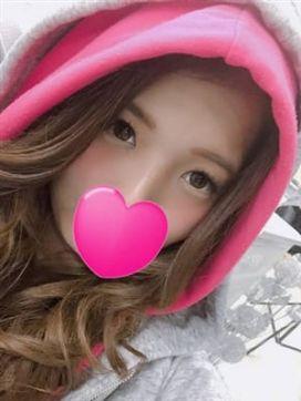 めぐみ★清楚キレカワ素人20歳★|NEWぶりっ子で評判の女の子