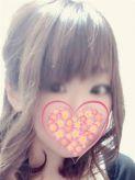 まりえ★清純派未経験22歳★|NEWぶりっ子でおすすめの女の子