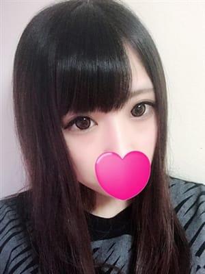 こころ★素人超絶品21歳★|NEWぶりっ子 - 三河風俗