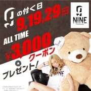 「移籍情報」01/11(金) 17:36 | NINEのお得なニュース