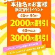 「9の日リニューアル ご指名NINE♪」06/23(水) 13:02 | NINE(YESグループ)のお得なニュース