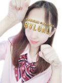 No.66津島|BVLGAL(ブルギャル)でおすすめの女の子