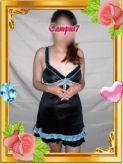 立花|Campus7 -キャンパスセブン-でおすすめの女の子