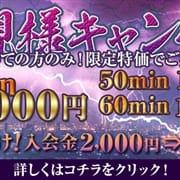 「【ご新規様限定】ついに万以下!!?!?9,000円・1・1」11/26(木) 22:49 | Cara ~カーラ~のお得なニュース