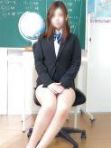 いずみ|新大阪女教師の秘密でおすすめの女の子