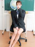 ふたば|新大阪女教師の秘密でおすすめの女の子