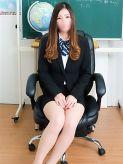 かぐら 新大阪女教師の秘密でおすすめの女の子