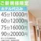 新大阪女教師の秘密の速報写真