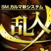 「貴方の為のSM乱入プレイ(格闘乱入導入)」05/23(水) 10:57 | プライベート SMクラブ carma1のお得なニュース