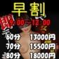 痴漢電車in五反田 ~ハプニング連結ライン~の速報写真