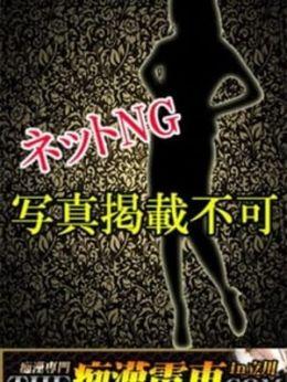 新木場あいな | THE痴漢電車.com - 立川風俗