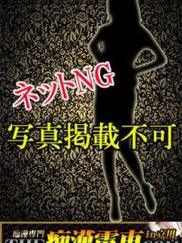 鷺ノ宮ゆら | THE痴漢電車.com - 立川風俗