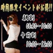 「ステキなプレゼント」06/05(火) 13:43 | THE痴漢電車.comのお得なニュース