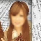 HUUKA お姉系デリ Christina - 尾張風俗