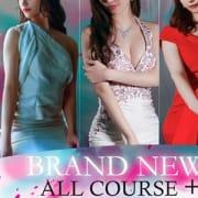 「【 BRAND NEW LADY CAMPAIGN 】」11/27(金) 23:32   クラブアイリス東京のお得なニュース