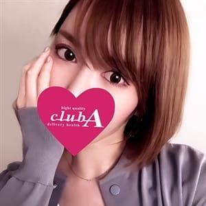 club A(クラブ・エー) - 岐阜市内・岐南派遣型風俗
