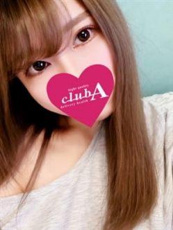 シズク|club A(クラブ・エー)でおすすめの女の子