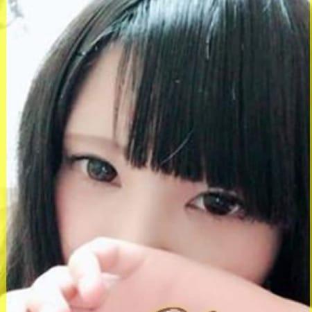 ジュリ【透明感が眩しい美肌美少女♪】 | クラブルナ(仙台)