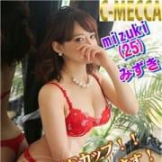 「店長気まぐれイベント!!」04/09(金) 15:02   クラブメッカのお得なニュース