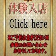 「高級デリヘル 無双~MUSOU~大人気キャスト!!」03/22(木) 00:57 | 無双~MUSOU~のお得なニュース