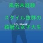 ☆体験入店シャルル