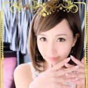 「◆大好評!毎回使えるお得な【レビュー割】」03/17(土) 12:10 | クラブ ピアのお得なニュース