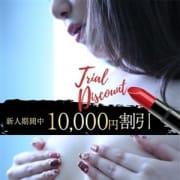 「◇◆新人割 10000円OFF!! 開催中◆◇」05/23(水) 11:10 | クラブ ピアのお得なニュース