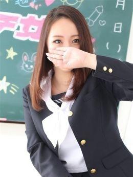 桜木れお | 聖リッチ女学園 - 難波風俗
