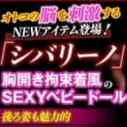 「新コスチュームイベント開催中♪」03/16(金) 23:01 | エマニエルのお得なニュース