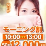 「モーニング割引」05/25(金) 11:00   コーチと私と、ビート板・・・のお得なニュース