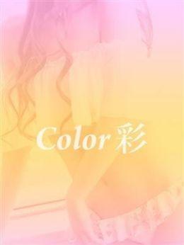 新人★るい | Color 彩 - 松本・塩尻風俗