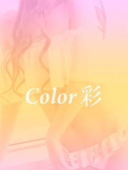 新人★はる | Color 彩 - 松本・塩尻風俗