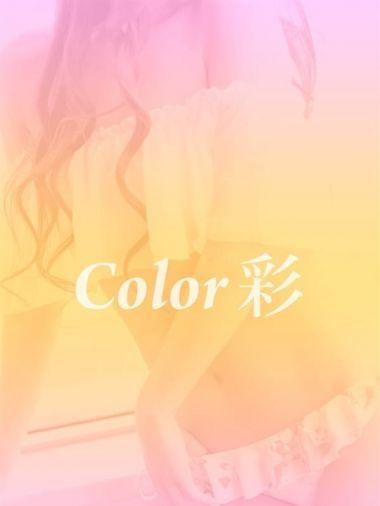 新人★はる|Color 彩 - 松本・塩尻風俗